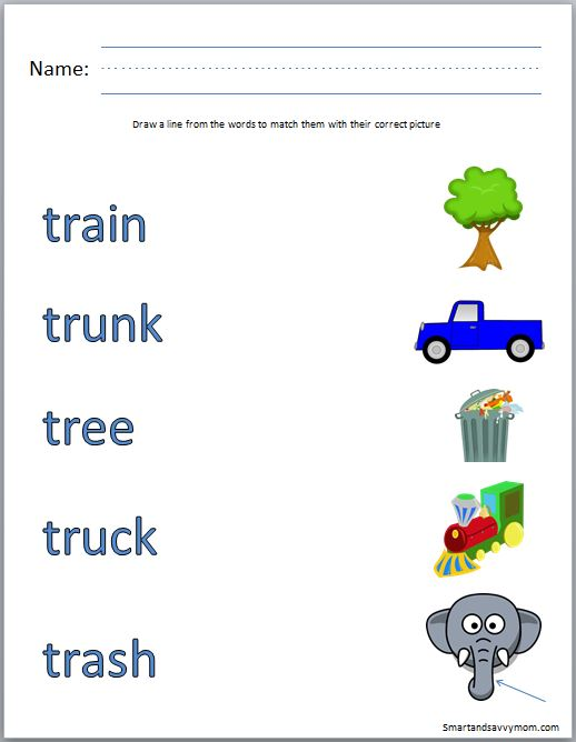 Blending Worksheets For Kindergarten - beginning consonant blends ...