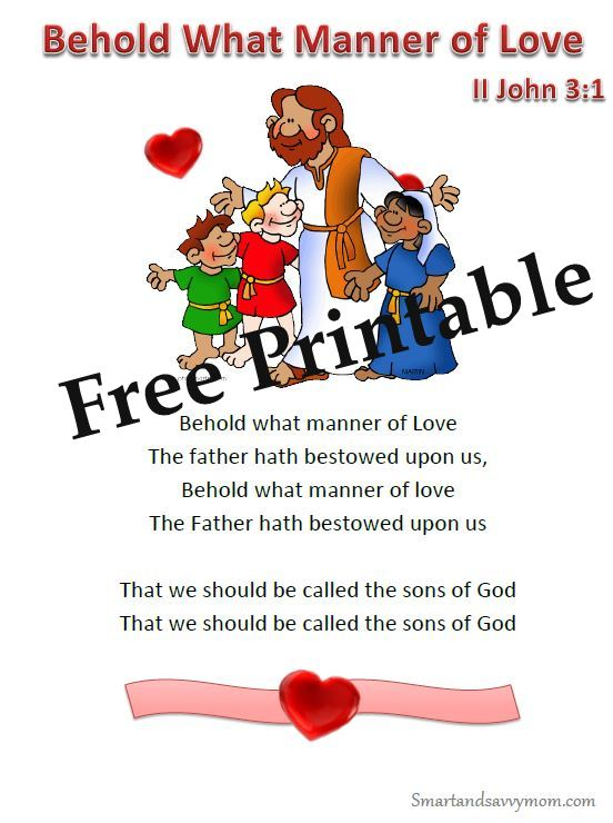 behold what manner of love free printable