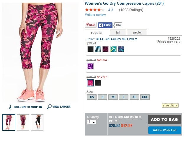 pink and orange athletic capris from old navy on sale smartandsavvy